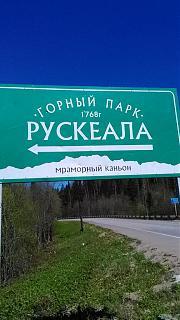 Карелия-2015-05-23-13-05-07.jpg