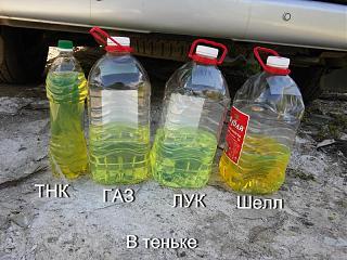 дизель B K D 2,0  2005 нужна помощь разобраться в поломке.-sravnenie-dt.jpg