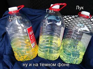 дизель B K D 2,0  2005 нужна помощь разобраться в поломке.-sravnenie-dt2.jpg