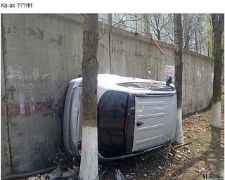 Пикчи на автомобильную тему-2015-06-06_094107.jpg