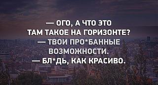 Афоризмы дня-lorlorol.jpg