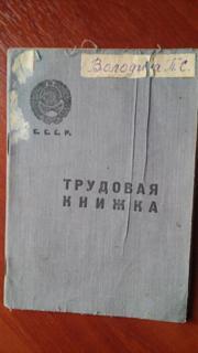 """Дела давно минувших лет""-20150620_124919.jpg"