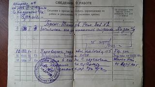 """Дела давно минувших лет""-20150620_125134.jpg"