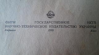 """Дела давно минувших лет""-20150620_120529.jpg"