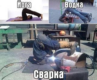 Повышатель настроения-ioga.jpg