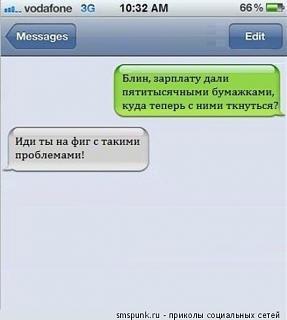 Повышатель настроения-pyatihatki.jpg
