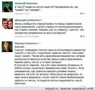 Повышатель настроения-sporniy_vopros.jpg
