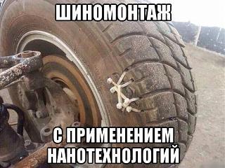 Пикчи на автомобильную тему-auto_prikoli_19.jpg