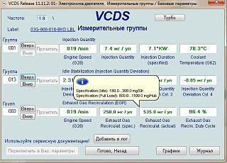 Доступ к каналам адаптации двигателя ТДИ-09-kontroller.jpg