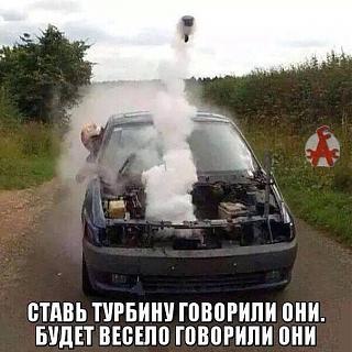 Пикчи на автомобильную тему-post-59052-1437374380.jpg