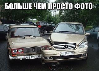 Пикчи на автомобильную тему-2015-08-01_191226.jpg