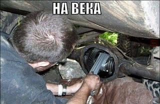 Пикчи на автомобильную тему-podborka_32.jpg