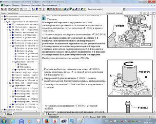 Ремонт МКПП-bezymyannyi.jpg