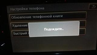Bluetooth Premium-wp_20150818_002.jpg