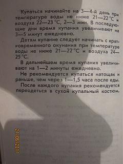 Абхазия, или машина времени существует.-img_2189.jpg