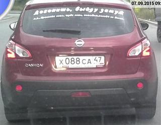Пикчи на автомобильную тему-za-muzh.jpg