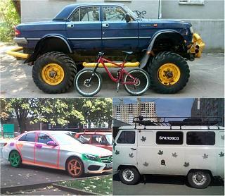 Пикчи на автомобильную тему-auto_prikoli_12.jpg