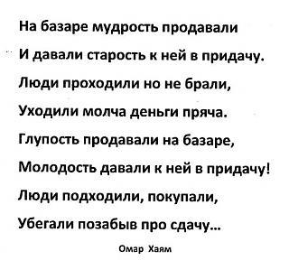 Афоризмы дня-zxftwrsxflw.jpg
