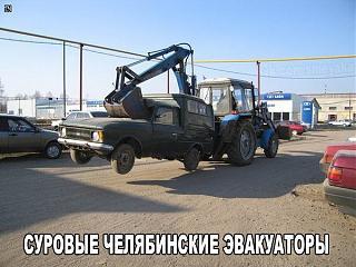 Пикчи на автомобильную тему-7859926.jpg