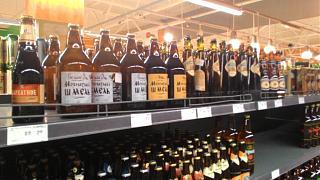 Пиво-p_20150925_133823.jpg