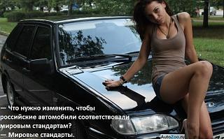 Пикчи на автомобильную тему-tsitati-pro-avtomobili-13.jpg