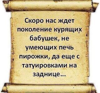 Афоризмы дня-funxehpydh0.jpg