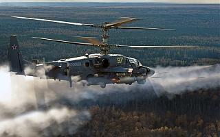 Всех с днём армейской авиации России-43954e7364e8e9db84fc44eb9b278f49.jpg
