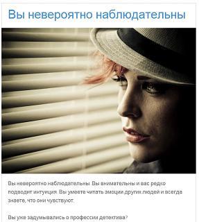 Повышатель настроения-2015-10-30_074851.jpg