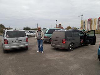 Путешествия членов клуба-20151016_124011.jpg