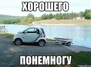 Пикчи на автомобильную тему-6356279.jpg