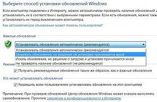Microsoft превратит Windows 10 в автоматическое обновление-2015-11-01_093624.jpg