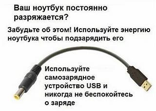 экономия топлива сублиматор АВТОМАХ-05н-selfcharger.jpeg