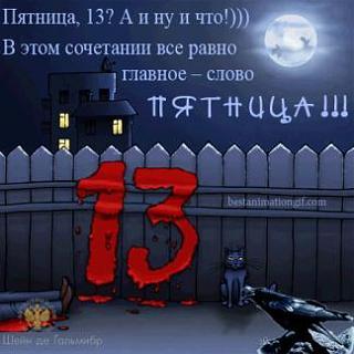 Кто как тЯпницу отмечает?-6390-abissinka-abis-paytniz-0047.jpg