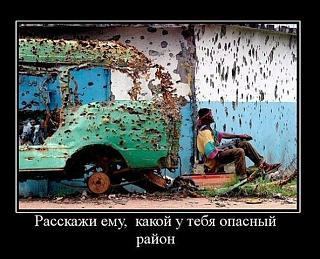 Пикчи на автомобильную тему-mhgjkhgkjhkjh.jpg
