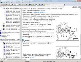 Глупые вопросы про Туран-bezymyannyi.jpg