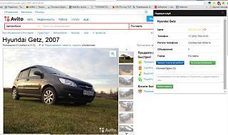 Ищу хорошую машину для покупки-2015-12-09_191638.jpg