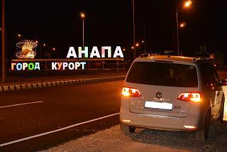Красивые фотографии сделанные членами клуба-anapa-gorod-kurort.jpg