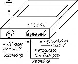 Переделка штатного догревателя в полноценный подогреватель-t100.jpg