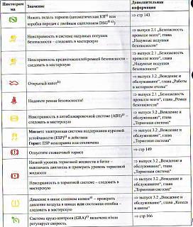 Глупые вопросы про Туран-2015-12-16_212156.jpg