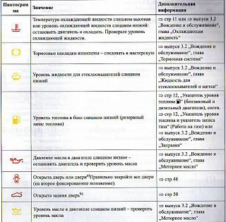 Глупые вопросы про Туран-2015-12-16_212137.jpg