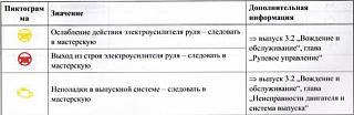 Глупые вопросы про Туран-2015-12-16_212120.jpg