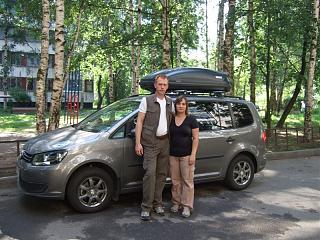 Путешествие турана из Питера в Туран (Тыва)-dscf1765.jpg