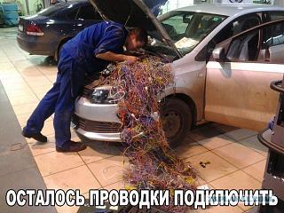 Пикчи на автомобильную тему-1.jpg