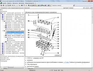Застучал двигатель. BKC 1,9 TDI 105лс-bezymyannyi.jpg