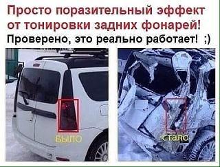 Пикчи на автомобильную тему-post-51761-1450977874.jpg
