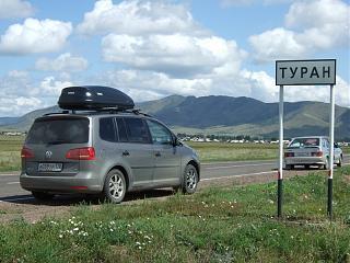 Путешествие турана из Питера в Туран (Тыва)-dscf2662.jpg