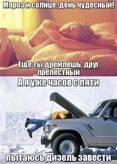 Пикчи на автомобильную тему-post-35013-1452261422.jpeg