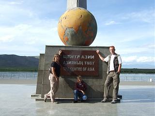 Путешествие турана из Питера в Туран (Тыва)-dscf2711.jpg