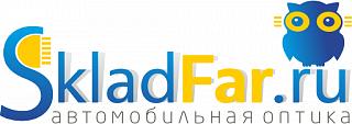 SkladFar.ru - интерент магазин автооптики и автосвета. Скидка 5-10%-logo.png