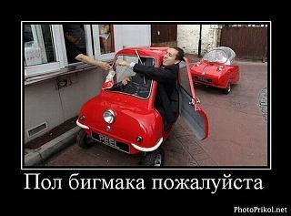 Пикчи на автомобильную тему-lkhkljhkll.jpg